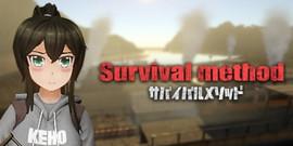 生存之道游戏:日系画风生存冒险作品