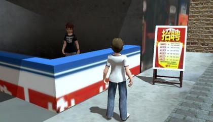 白石洲往事:一款映射城中村现实的国产游戏