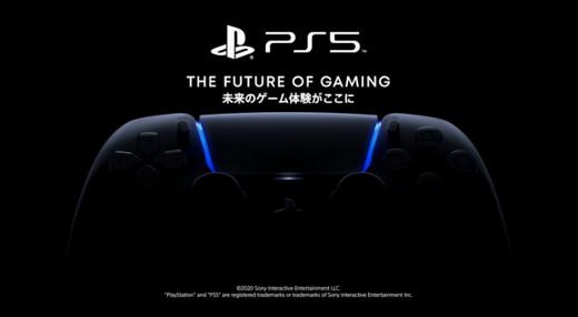 PS5游戏发布会推迟举行,索尼暂未公布具体时间!