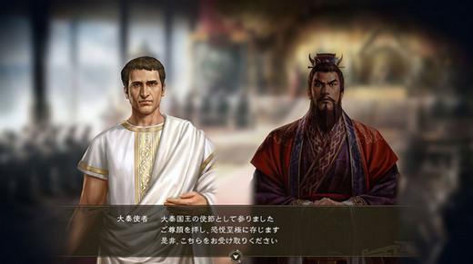 三国志14威力加强版12月发售,中文版同步面市!