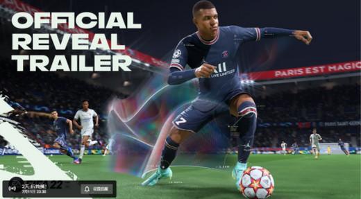 FIFA22封面球星确定:姆巴佩当选最新封面人物!