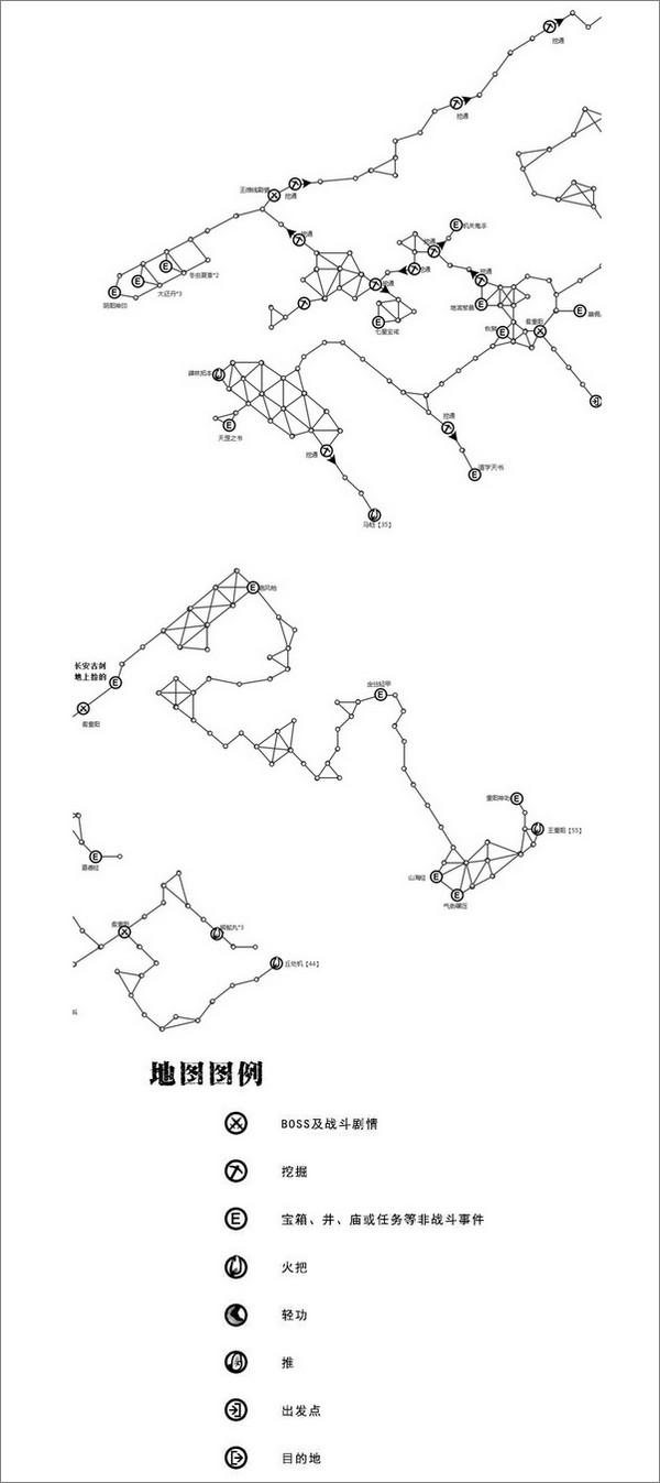 汉家江湖长安地宫地图详解 长安地宫地图任务攻略